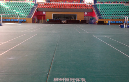 PVC排球场工程建设方案