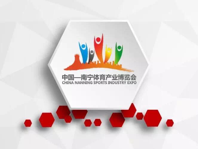 2018再起帆-柳州伟德游戏betvicto体育邀您参与南宁体育产业博览会