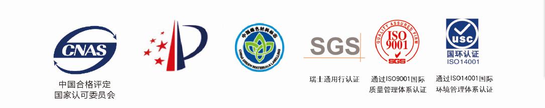 柳州市伟德游戏betvicto体育设施有限公司