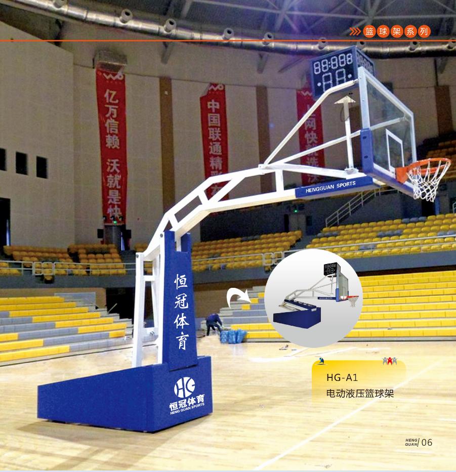 柳州市伟德游戏betvicto体育设施有限公司篮球架
